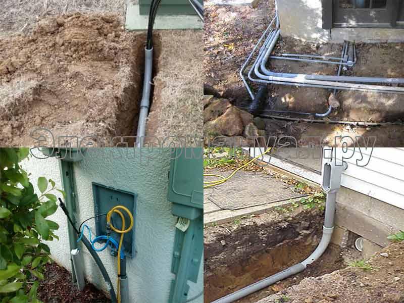 Ввод кабеля под землёй в дом.